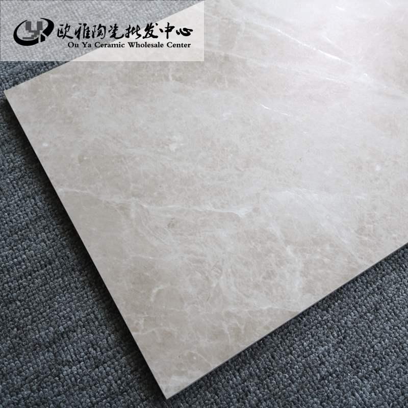 Керамическая плитка Артикул 616337863226