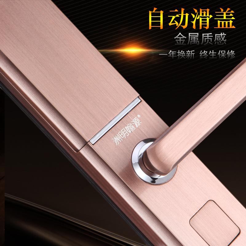 洲明翰源A6指纹锁家用防盗门双开门密码电子锁自动滑盖凯迪仕同款