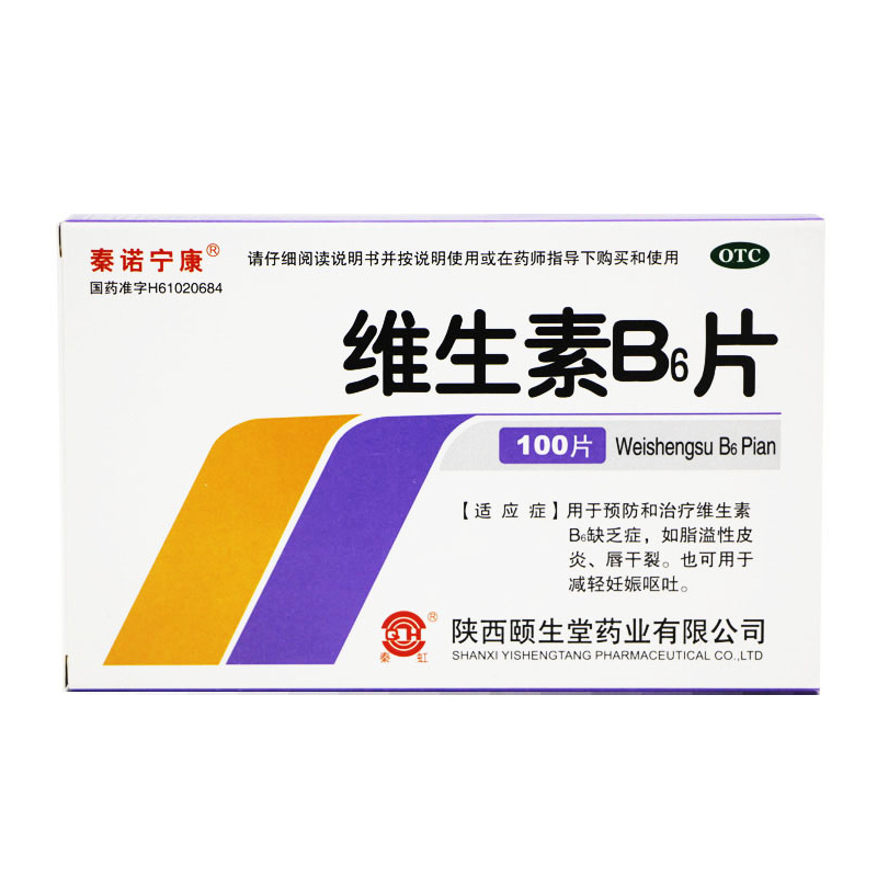 秦ノ寧康ビタミンB 6錠10 mg*100錠/箱