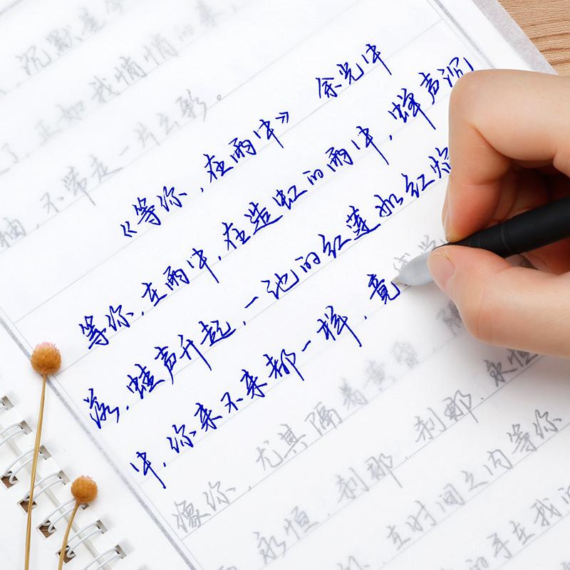 初学者入门漂亮的自由手写体临摹练字帖套装正品高中大学生行楷速成练字本描红钢笔字帖成人硬笔书法练字神器