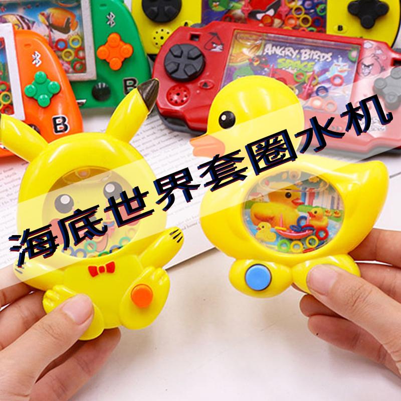 套圈圈水机8090后经典怀旧传统游戏机地摊货儿童益智套圈圈小玩具