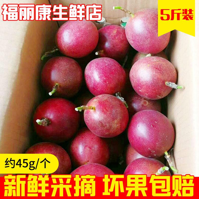 现摘广西热带新鲜5斤装新鲜鸡蛋果11月29日最新优惠