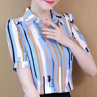 早秋衬衫女长袖2020新款秋装女装上衣港风polo衫韩范条纹衬衣