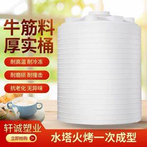 塑料水塔储水箱大储水桶PE料1/2/3/5/10/15吨20吨 家用户外储水罐