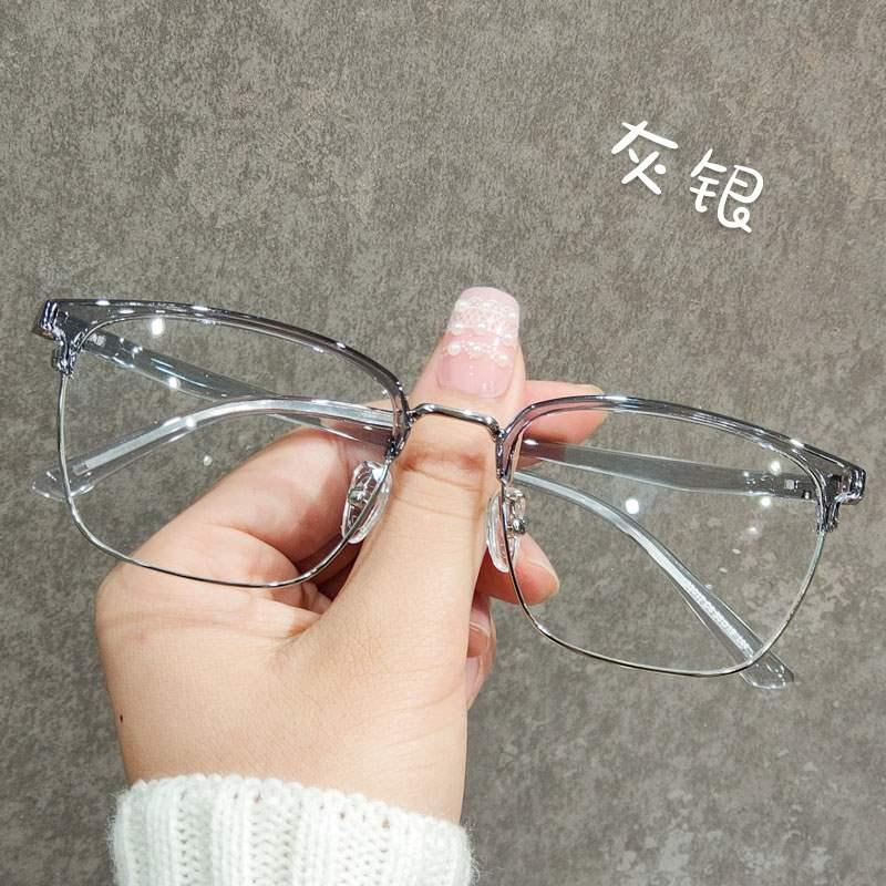 防蓝光眼镜男透明方框潮流款显脸瘦平光眼镜近视女电脑护目眼睛框