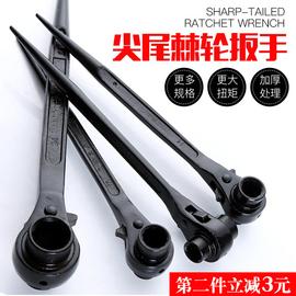 节能扳手快速组合套筒装汽修双向棘轮开口5.-7扭力小工具m1/4自动图片