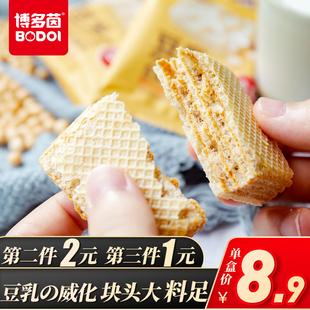 整箱日本风味低代餐卡年货零食小脂礼包 散装 博多茵豆乳威化饼干