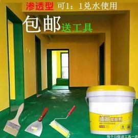 新款墙面脱沙加固修复用砂无迹专用材料更可靠不是胶水界面剂可定