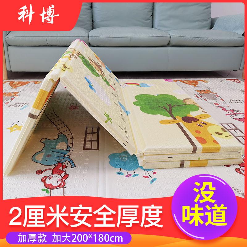 儿童坐垫爬行垫折叠垫子拼图地毯小孩铺地上宝宝铺垫客厅泡沫地垫淘宝优惠券