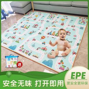 婴幼儿学爬地垫宝宝爬爬垫小孩子游戏毯客厅防潮儿童加厚泡沫垫子