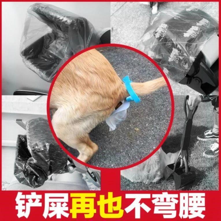 分配器二合一夹尾集便器砂袋粑粑猫屎工具一次性尿盆便便猫砂套装