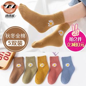 儿童袜子秋冬季纯棉地板袜婴儿袜子女童袜子纯棉中筒袜宝宝袜子