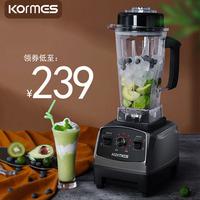 科玛斯沙冰机商用奶茶店冰沙破壁刨冰炸果汁榨汁机家用豆浆碎冰机