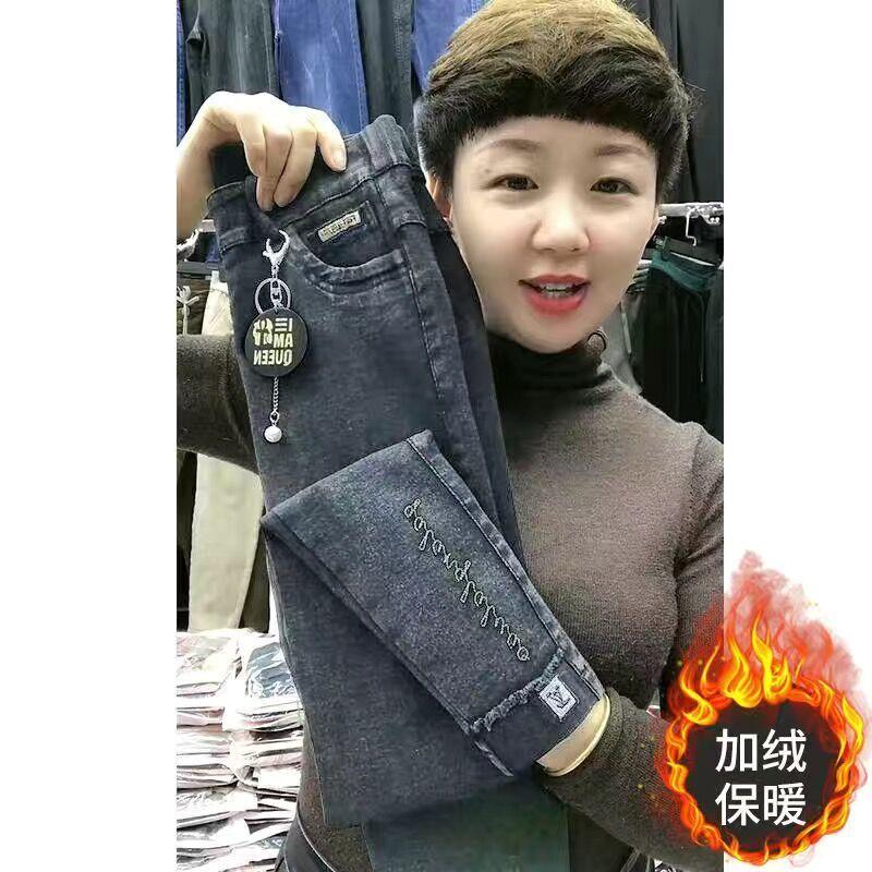 恩川70-200斤加绒弹力牛仔秋冬新款高腰显瘦小脚铅笔裤长裤潮女