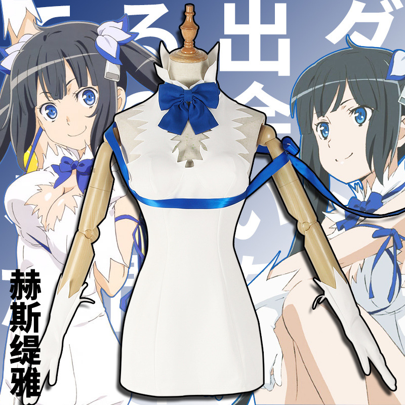 Is there something wrong with Hestia Cosplay in the dungeon