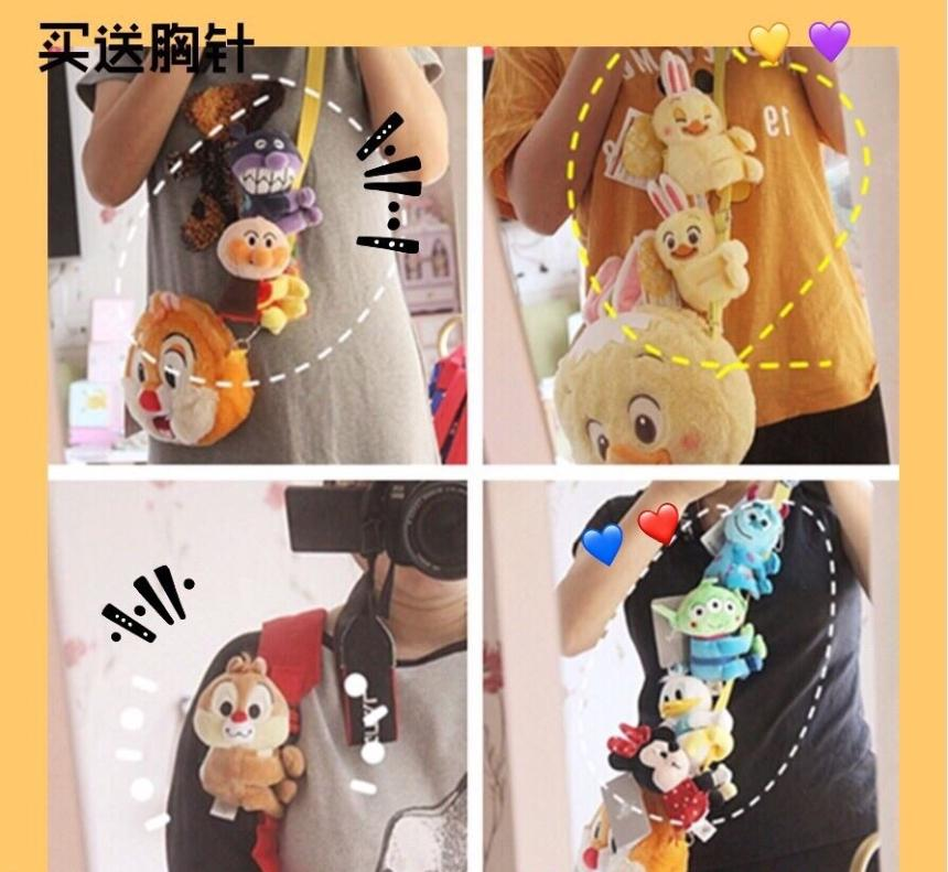 Bag pendant zero purse holding magic stickers backpack doll cartoon Plush Doll schoolbag decoration 4