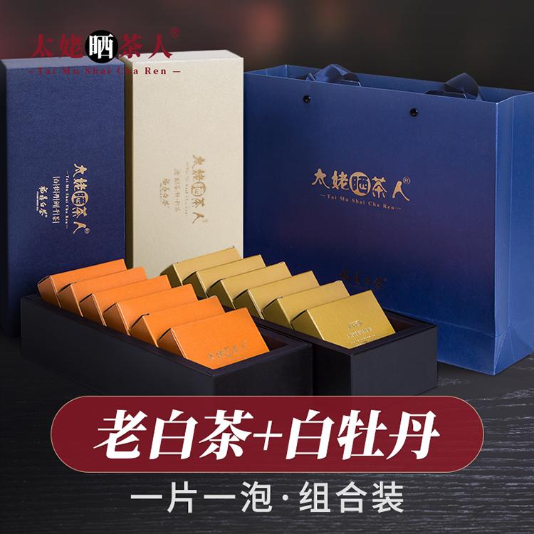 Чай Пай Му Тан Артикул 606835985080