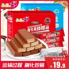 巧克力夹心22克*23条酸奶威化饼干