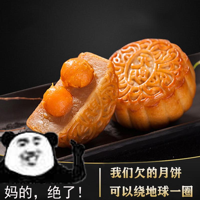 蛋黄莲蓉味广式老月饼双黄散装中秋老式手工广东传统糕点团购,可领取1元天猫优惠券
