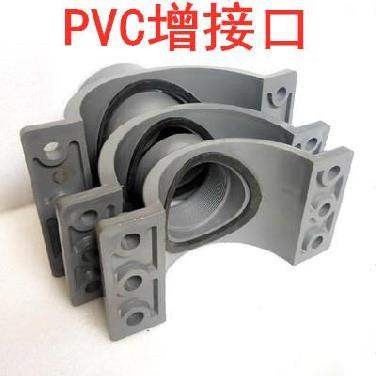 315 plastic saddle joint arc pipe to joint 75x50 pipe saddle type 160 water pipe 110