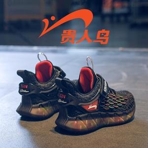 贵人鸟男童运动鞋2021新款春秋款大童椰子网面透气网鞋儿童鞋子潮