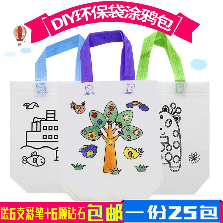 创意diy圣诞节小礼品活动小商品幼儿园儿童朋友学生日小奖品实用