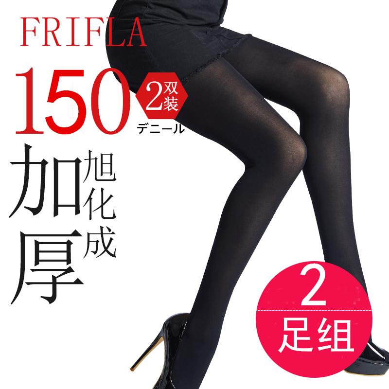 frifla日本进口2双装丝袜80D150D秋冬中加厚黑色自发热连体连裤袜