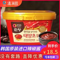 清净园辣酱500g韩国拌饭酱炒年糕火锅辣椒酱正宗进口石锅酱甜辣酱