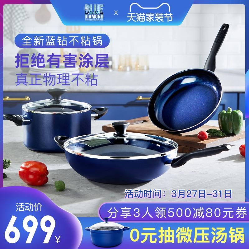 比利时蓝钻陶瓷不粘锅平底家用汤锅使用评测