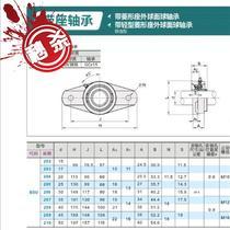 209208207206205204203202UCP201外球面軸承帶座立式座LK