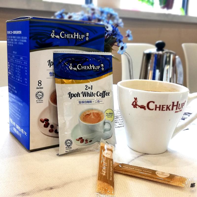 [Malaysia] zehe Ipoh 2 in 1 white coffee