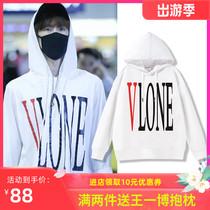 vlone王一博同款卫衣联名中国龙限定官网代言品牌衣服女外套男装t