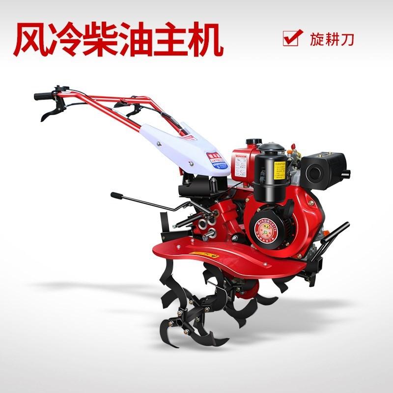 犁田打土機開荒耕地機翻土機農用通用翻地機旋耕機微型犁地微耕