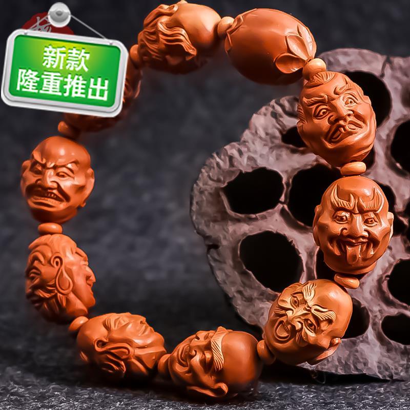 Разные сувениры из косточек фруктов Артикул 641606747557