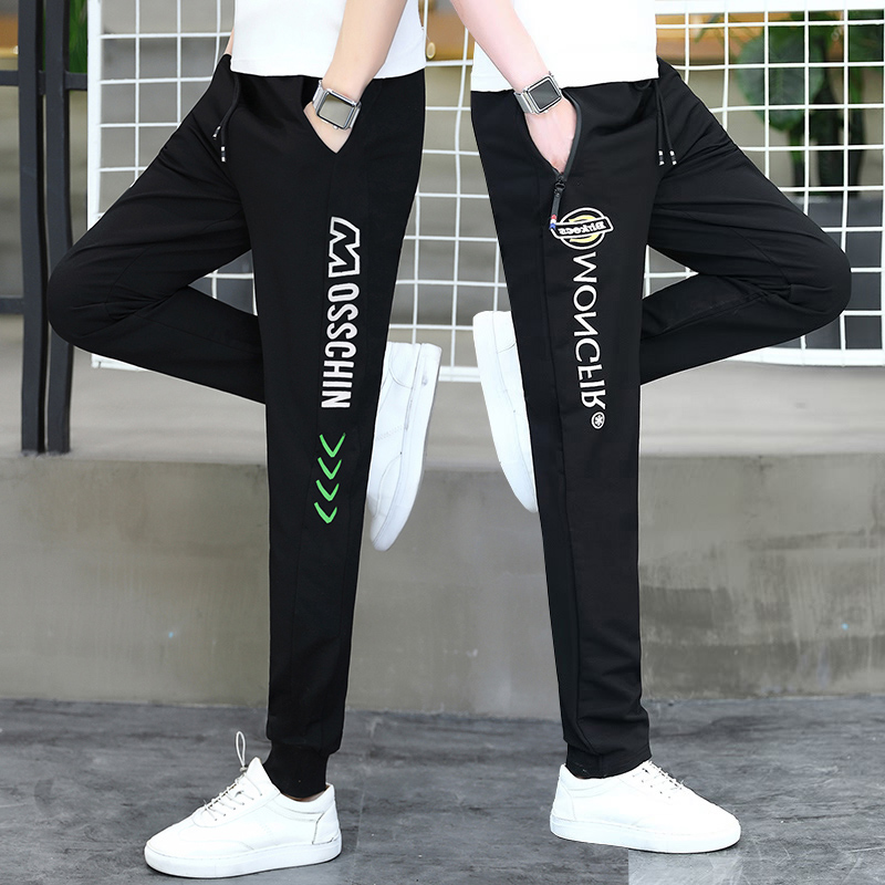 Straight casual pants for junior high school students and high school students