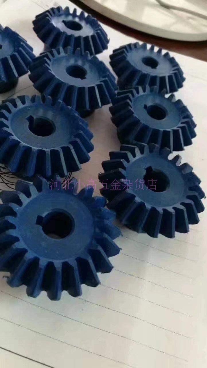 带轮齿条齿轴工厂加工定做直齿轮斜螺旋齿轮同步蜗轮蜗杆伞齿轮