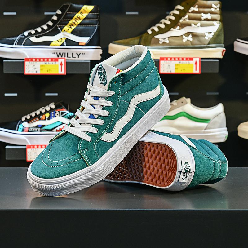 万斯官网男鞋子潮鞋中帮sk8 50板鞋满150元可用30元优惠券