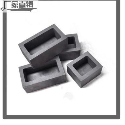 石墨油槽553720mm 石墨坩埚模具 熔金银铸锭模具 石墨槽方槽