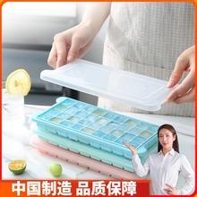 硅胶冰格制冰盒自制辅食做冰球神器家用冰箱冻冰块模具带盖子密封