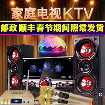 先科臺式電腦音響低音炮多媒體筆記本2.1藍牙大功率超重通用客廳組合桌面木質抖音電視喇叭小音箱家用K歌影響