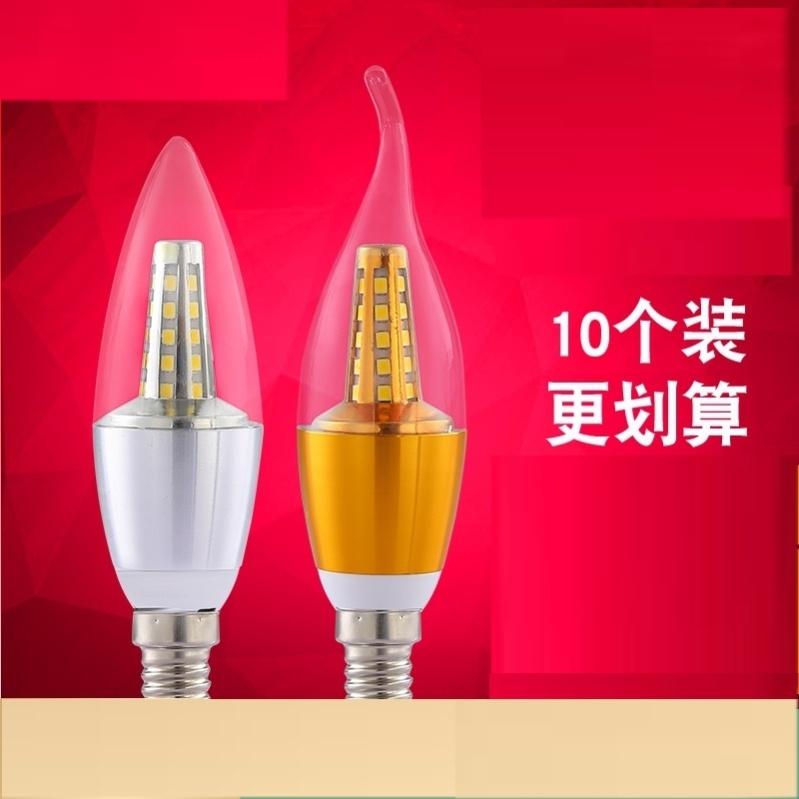 金尖卧室客厅灯节能灯通用无频闪e27蜡烛灯泡led家用实用白光可靠