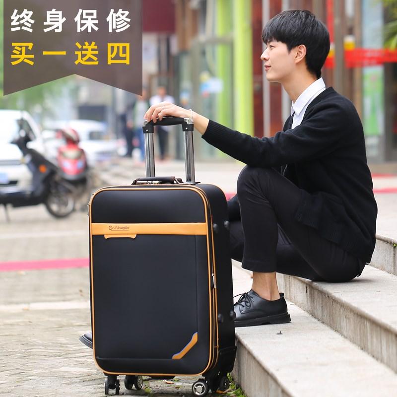 限9000张券行李箱牛津布拉杆箱万向轮26寸28寸大容量箱子学生密码出国旅行箱