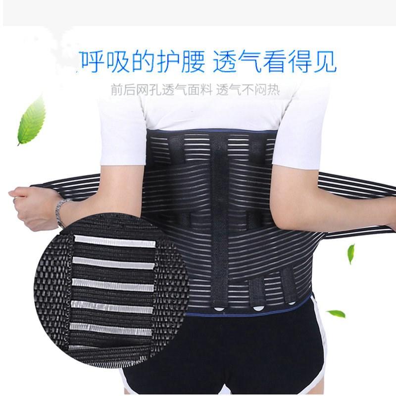 .包邮加宽30CM护腰带加高超薄透气保暖铝条支撑腰围腰托椎间盘男
