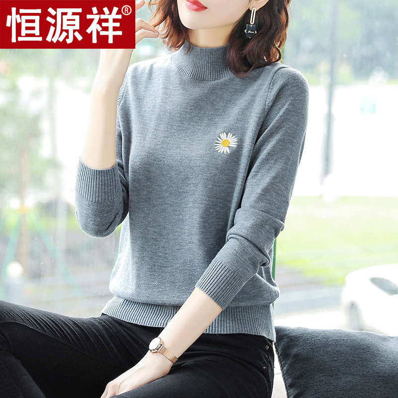 Hengyuanxiang medium length high neck 100% cardigan womens autumn and winter striped womens Pullover Sweater bottoming dress