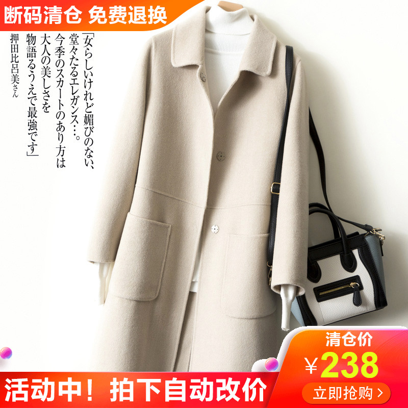 Heavyweight twill pure wool coat doll neck medium length double faced cashmere coat womens woolen coat slim fit