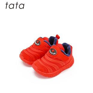 他她宝宝幼童加绒秋冬鞋 tata毛毛虫儿童鞋 男童女童户外休闲运动鞋