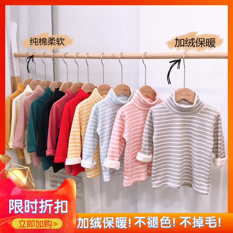 儿童高领打底衫冬款童装加绒加厚条纹T恤男女童装潮洋气宝宝保暖