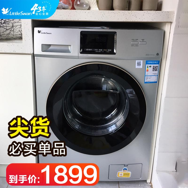 小天鹅10公斤kg变频全自动洗衣机质量好不好