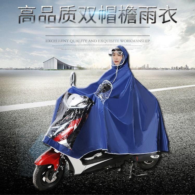 雨衣电动车摩托车单双人男女双帽檐加大加厚遮脚防暴雨成人雨披