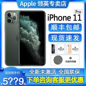 12期分期顺丰/ apple /苹果手机